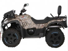 Фото Baltmotors Jumbo 700 MAX Trophy R EFI  №2
